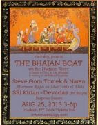 Bhajan Boat Sails Again