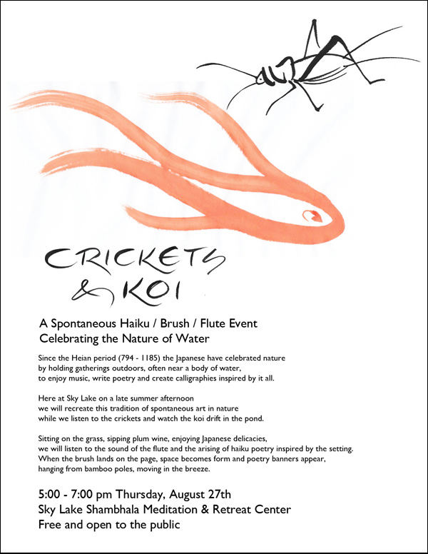 Crickets and Koi