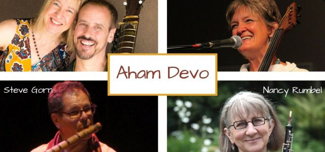 Aham Devo  – premiere viewing